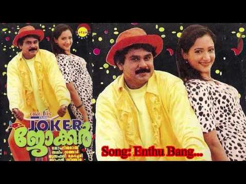 Enthu Bangi - Joker video