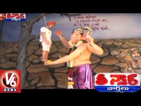 Different Types of Ganesh Idols | Teenmaar News | V6 News