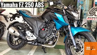 Yamaha FZ 25 2019 Review | Features | Engine | Price