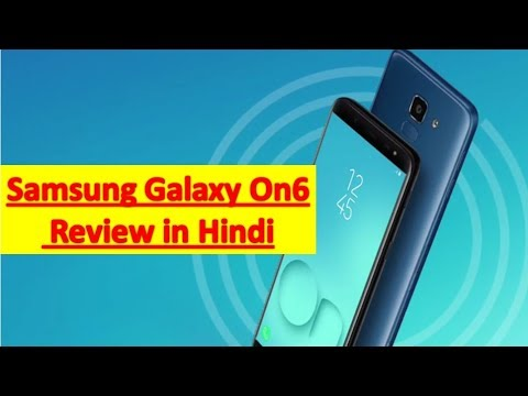 Samsung galaxy on 6 full review in hindi  | Samsung galaxy on 6-64gb | samsung galaxy on 6 price |