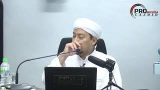 28-08-2017 Ustaz Ahmad Jailani: Tafsir Surah Yasin