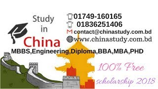 mbbs in china From bangladesh