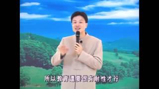 Đệ Tử Quy (Hạnh Phúc Nhân Sinh), tập 20 - Thái Lễ Húc