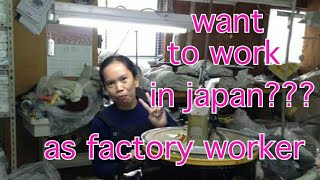 HOW to apply as factory worker sa japan | RIA'S VLOG