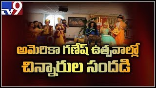 Konkani organisation Ganesh celebrations in Dallas