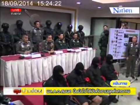 Nation channel : พล.ต.อ.สมยศ ย้ำไม่ได้บังคับชายชุดดำสารภาพ 18/9/2557