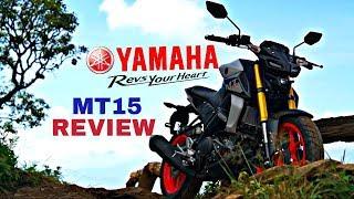 Yamaha MT-15 Review 2019