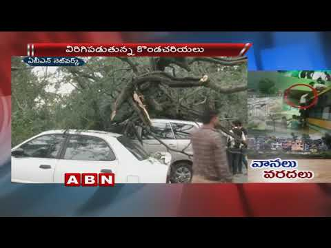 Heavy Rains In North India Triggers Flood Situation, Rescue Operations | ABN Telugu