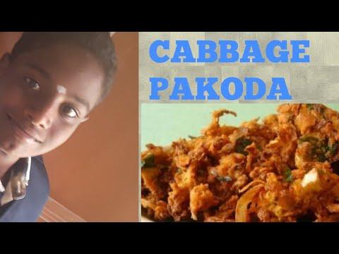 Cabbage pakoda in Tamil