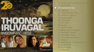Thoonga Iravugal Latest Tamil Music Box