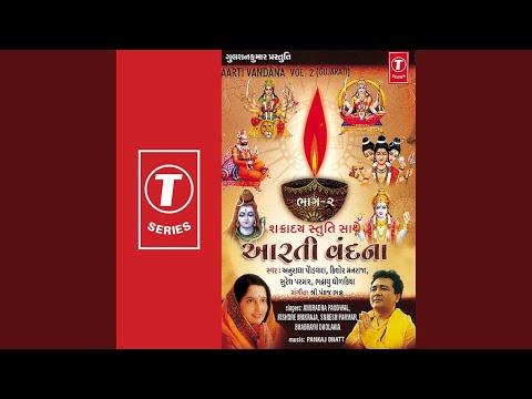 Shakradaya Stuti video
