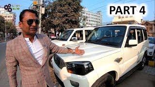 Second Hand Car Bazar | Scorpio Swift Dzire Commercial & Non Commercial Part 4