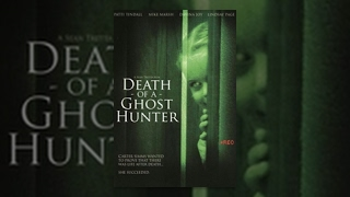 Paranormal Activity 4 - Death of a Ghost Hunter