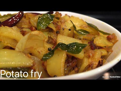 Potato fry~Potato fry in telugu~Bangaladumpa vepudu~Bangaladumpa fry~Aloo fry~Aloo fry recipe