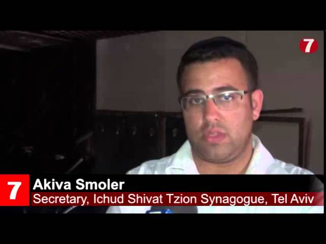 Severe Fire in Tel Aviv Synagogue