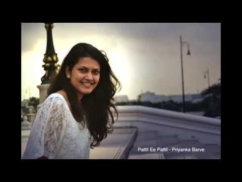 Pattil Ee Pattil (cover) - Priyanka Barve