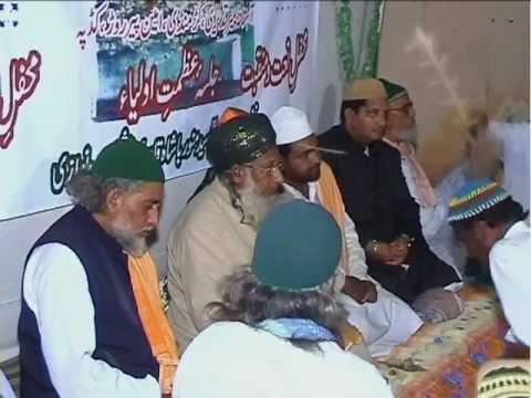 Urs -e- Meer Khadeere Mehifil -e- Sama Aaj Rang Hai Re Maa video