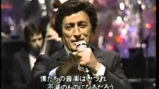 Watch Tony Bennett How Do You Keep The Music Playing video