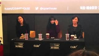 "[Fancam 2] 141108 Ku Hye Sun (구혜선) - ""Daughter"" Cinema Talk @ CGV Apgujeong"