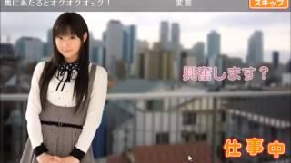 周防ゆきこ動画[2]