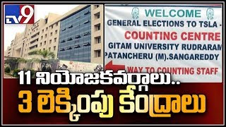 All arrangements set for votes counting in Medak district