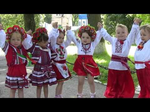Я люблю мою країну Україну!