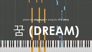 레오 LEO (VIXX) - 꿈 (DREAM)   Piano Cover/Tutorial
