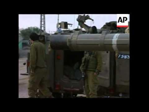 Israeli military at border with Gaza Strip