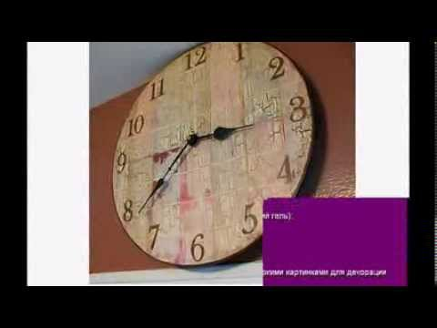 Часы из картона своими руками мастер класс
