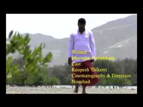 Paka By Murugan Kattakkada Directed By Noushad.mp4 video
