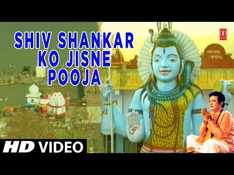 Shiv Shankar Ko Jisne Pooja Full Song By Gulshan Kumar with...