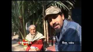 টাঙ্গাইল : Tangail : Bangladesh 01