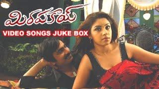 Mirapakaya - Mirapakay Video Songs Juke Box || Ravi Teja || Richa Gangopadhyay || Deeksha Seth