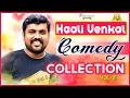 Kaali Venkat | Latest Comedy Scenes | Maari | Irudhi Suttru | Raja Manthiri | Kadha Solla Porom