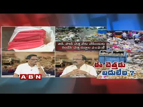 Debate |Tonnes of plastic waste choking Hyderabad | Preventive Measures | Part 3