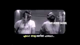 Chettayees - CHETTAYEES  Malayalam Movie  Song Eru Nottamithenthinu Veruthe HD  Promo