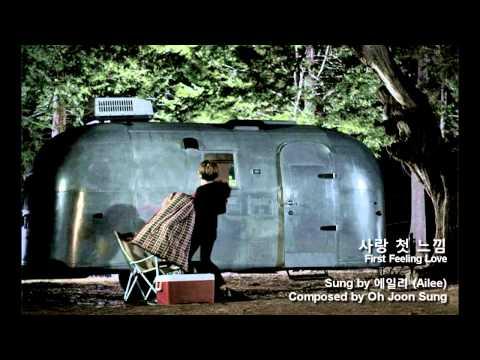 오준성 드라마 OST 모음 (Korean Drama OST Collection by Oh Joon Sung)