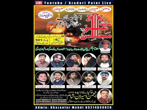 Live Majlis 15 Rajab 2020 Hatay Sadaat 501 Mamukanjan