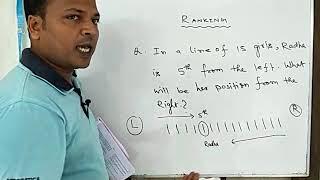 Reasoning Ranking order in bengali language