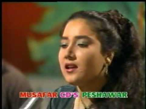 Bia Kade Bareegi By Shakeela Naz video