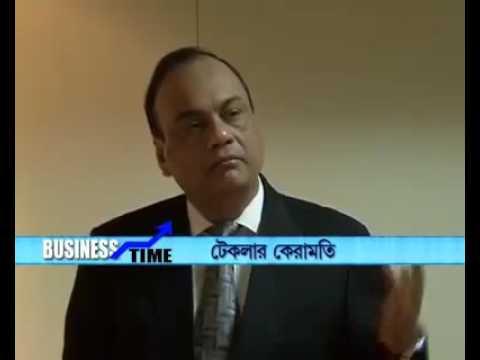 Tekla Educational News   Techno India University Kolkata