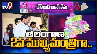 KCR takes oath as chief minister for 2nd term