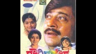 Prasad - Full Kannada Movie 1991 | Gowri Ganesha | Anant Nag, Vinaya Prasad.