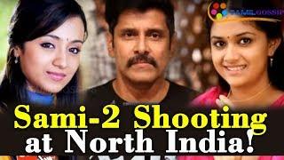 Sami-2 Shooting at North India!