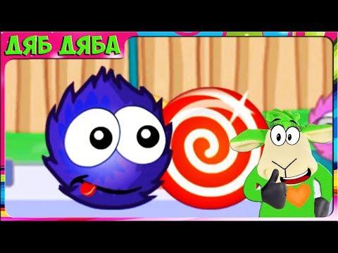 Приключения синего шарика пушистика Лолика в игре Лови конфету: Всякая Всячина#1. Летсплей для детей