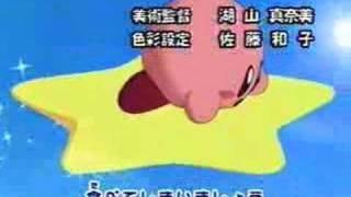 ANIME: Hoshi no Kirby Opening (JAPANESE ONE)
