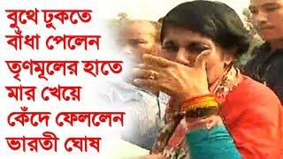 কেঁদে ফেললেন ভারতী ঘোষ - নিজের কেন্দ্রের বুথে ঢুকতে পারলেন না - Bharati Ghosh Crying in Keshpur