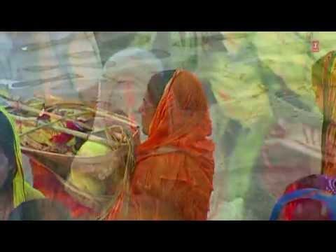 Barti Chalali Araghiya Ke Ber Bhojpuri Chhath Geet [full Video Song] I Kripa Chhathi Maiya Ke video
