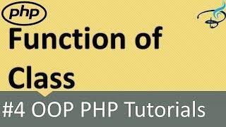 OOP PHP | Functions or Methods #4