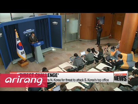 DAY BREAK 06:00 N. Korea′s threat is direct challenge to S. Korea and world: President Park